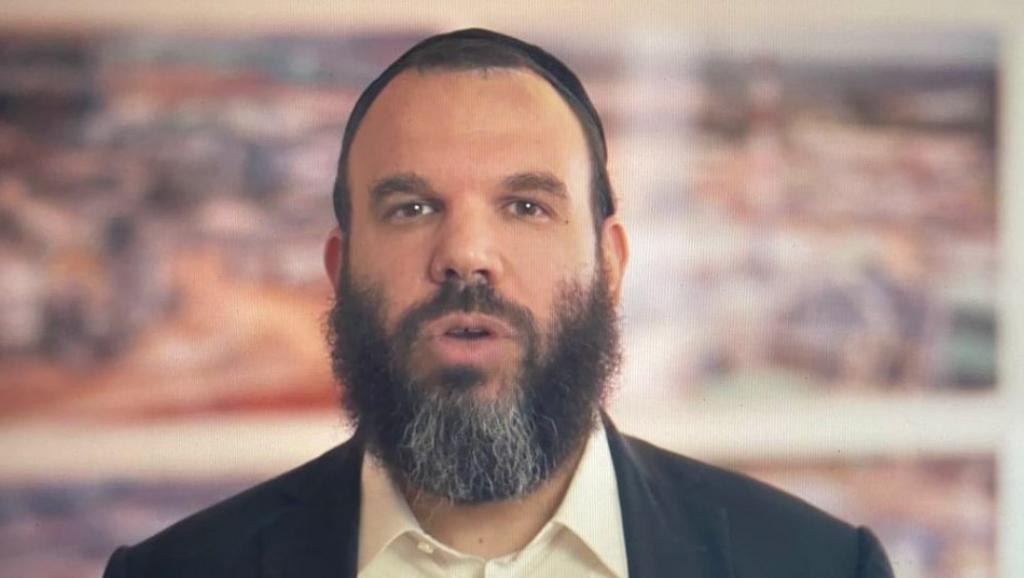 Dan Gertler, Ph. Droits tiers.